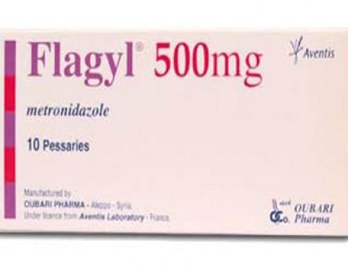 Flagyl®